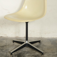 Early Eames PSC with 671 Ottoman Base